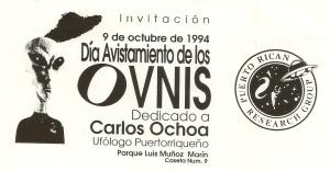 Dia de los avistamientos de ovni 1994